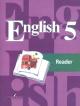 Английский язык 5 кл. Книга для чтения с online поддержкой
